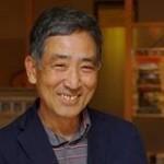inamura-koubou