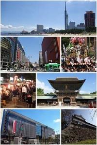 280px-Fukuoka_City_-_Montage_-_01